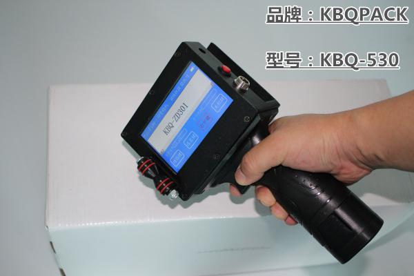 东莞 手提喷码机 KBQ-530好用价格不高值得推荐