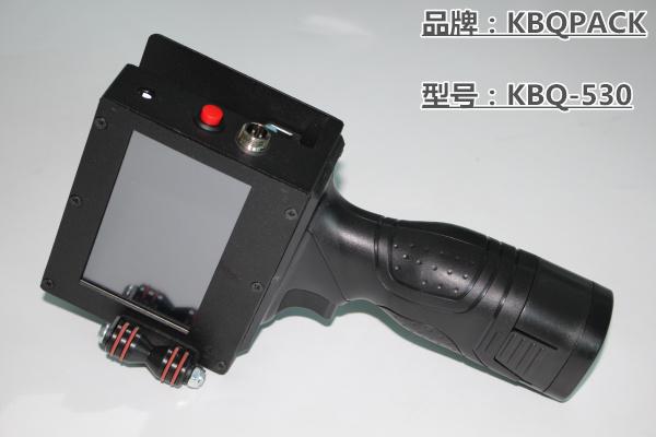 深圳 手持式喷码机 多种颜色可选择 喷字效果好