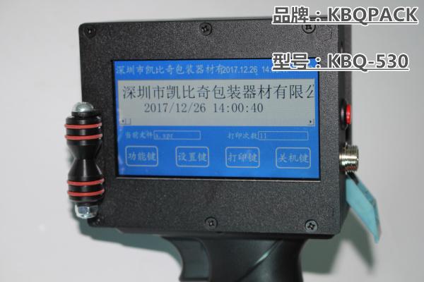 惠州 电池式喷码机 充电几分钟 使用几天