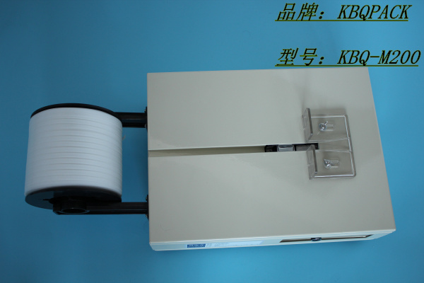 迷你型半自动打包机 适合PP打包带 纸塑包装带