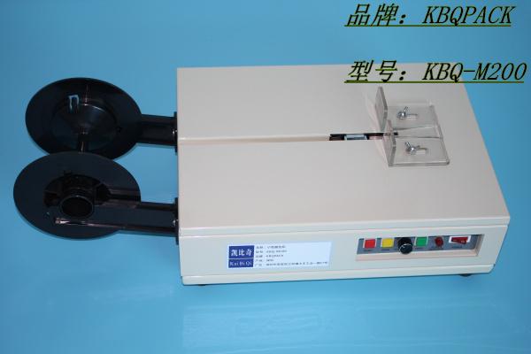 微型双电机打包机 适合轻货 小产品捆扎机使用