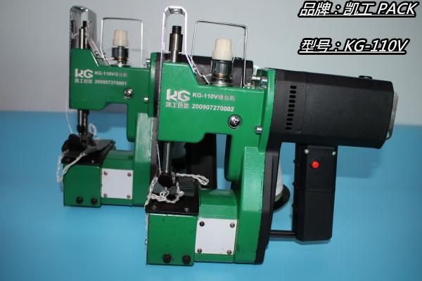 出口至 加拿大 日本 110V手提式缝包机,电动缝包机