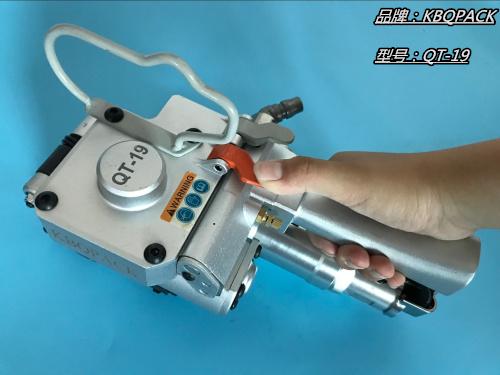 内蒙古XQD-19气动式免扣打包机,西藏气动热熔包装机