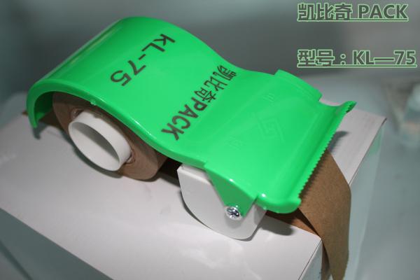 手动湿水纸机使用说明 操作技巧