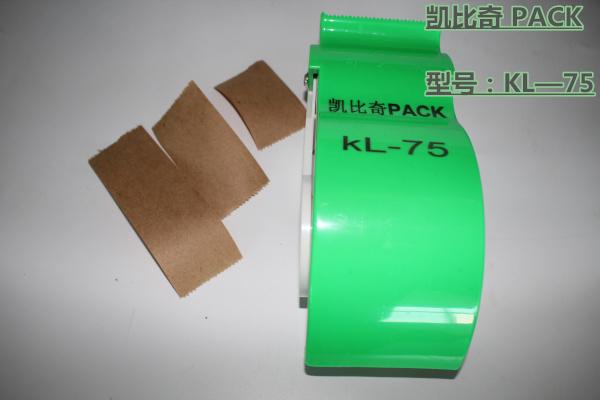 惠州 惠阳 手动湿水纸封箱机 湿水纸切割机 打包机