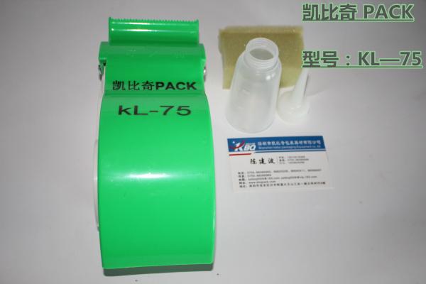 深圳 手动式湿水纸机 不带线湿水纸专用封箱工具