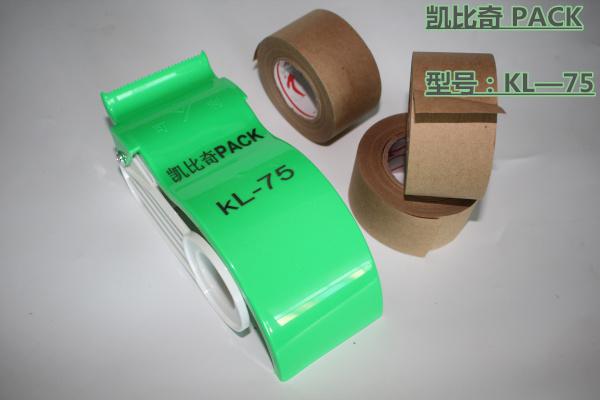 东莞 手工湿水牛皮纸机 KL-75 价格湿水品质稳定可靠