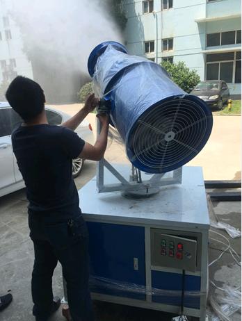襄阳宜昌建筑工地风送式除尘喷雾机