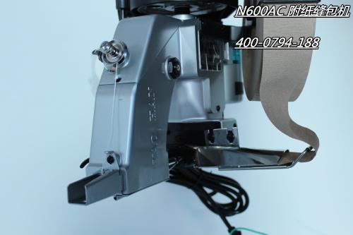 N600AC便携式缝包机 可缝编织袋,蛇皮袋,复合袋,多层包装袋