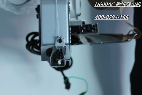 人工加纸缝包也可以 为什么还有购买N600AC自动加纸缝包机