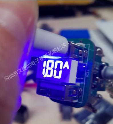 深圳文理池显示方案车充数显单片机配套带电流电压单位数码管