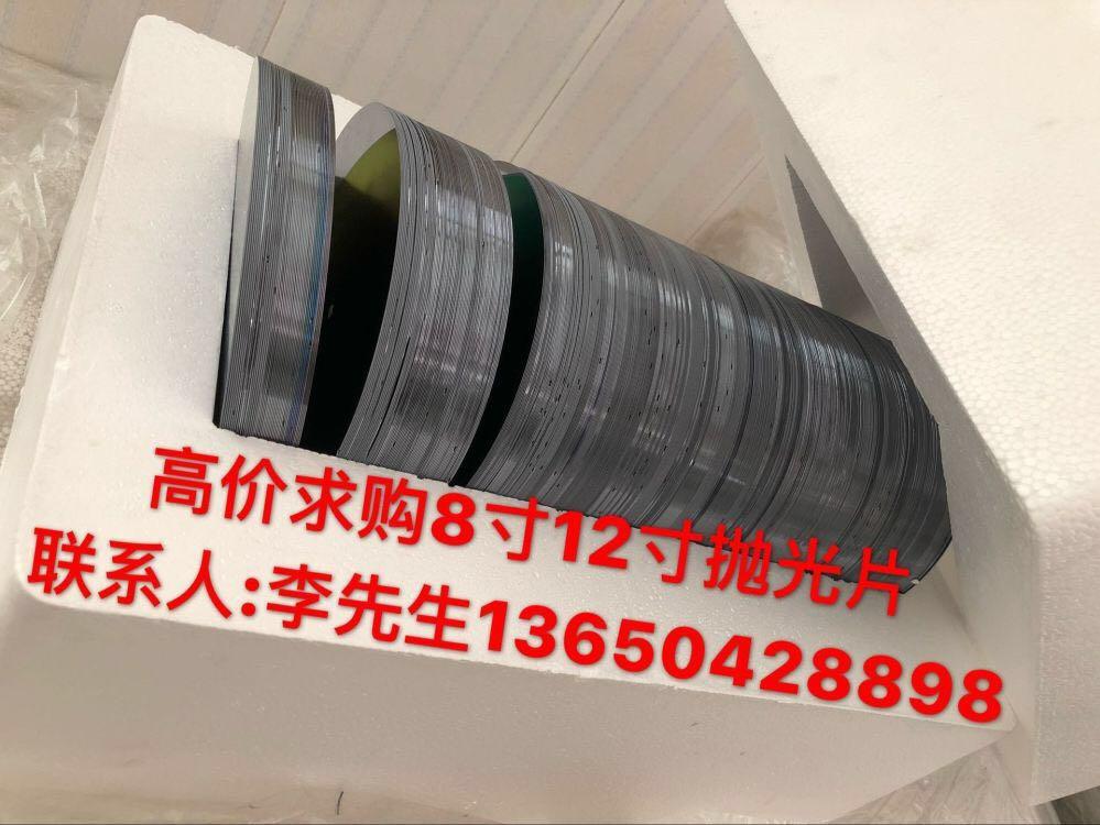 硅晶圆片抛光片回收