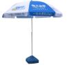 广州太阳伞定制,佛山广告太阳伞定制,番禺户外伞定制厂家