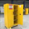 供应安全柜 化学品储存柜 30加仑安全柜