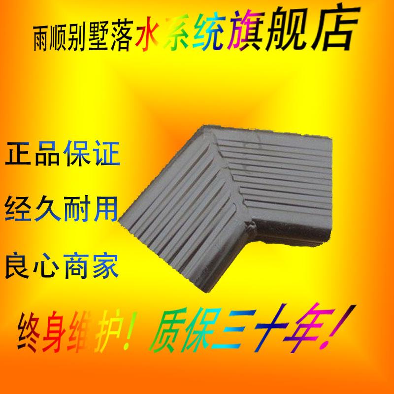 滨海县金属雨水槽厂家联系方式厂家)