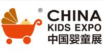 2018上海婴童展 童车、童床、安全座椅、婴童家具、童装、母婴用品展