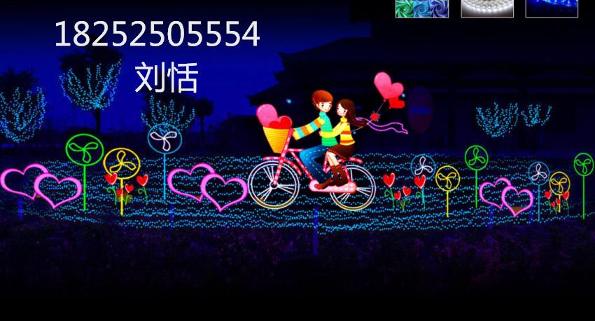 景区灯光节合作单位灯光展童玩节策划