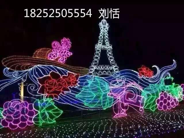 灯光节风靡全球灯光节出售