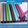 国标铝管 彩色铝管 6061-T6铝管 薄壁铝管 铝管加工
