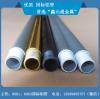 6061-T6铝管 国标铝管 铝管氧化彩色 来样加工 定制样品