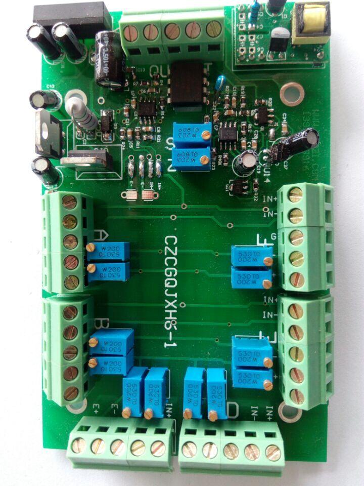 工业控制板开发,工业控制板开发公司,控制板开发产品