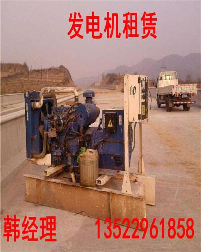 克山100kw发电机租赁,出租厂家直销价13522961858