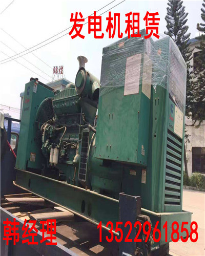 滴道静音发电机租赁,质量保证13522961858