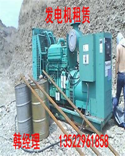 克东500kw发电机租赁 出租《价格优惠》13522961858