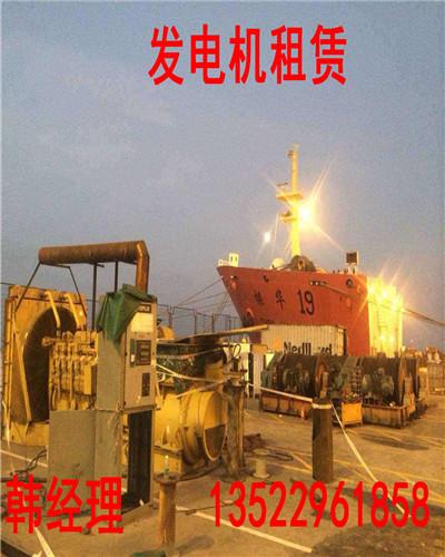 泰来柴油发电机出租,租赁厂家供应13522961858