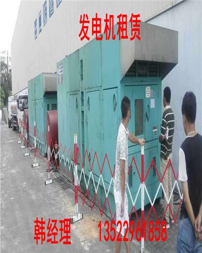 浮山静音发电机租赁,质量保证13522961858