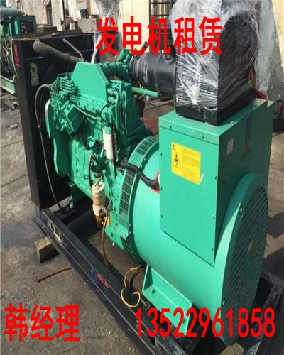恒山200kw发电机出租,性价比高的13522961858
