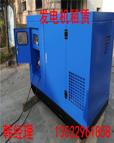 龙江大型发电机出租,供应商13522961858