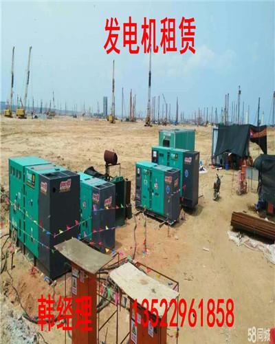 灵石静音发电机租赁,质量保证13522961858