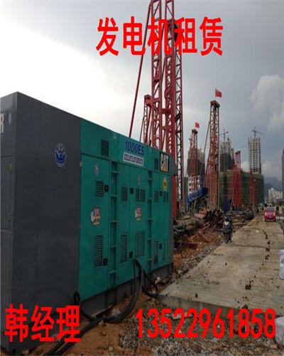 饶阳发电机租赁,多少钱一天13522961858