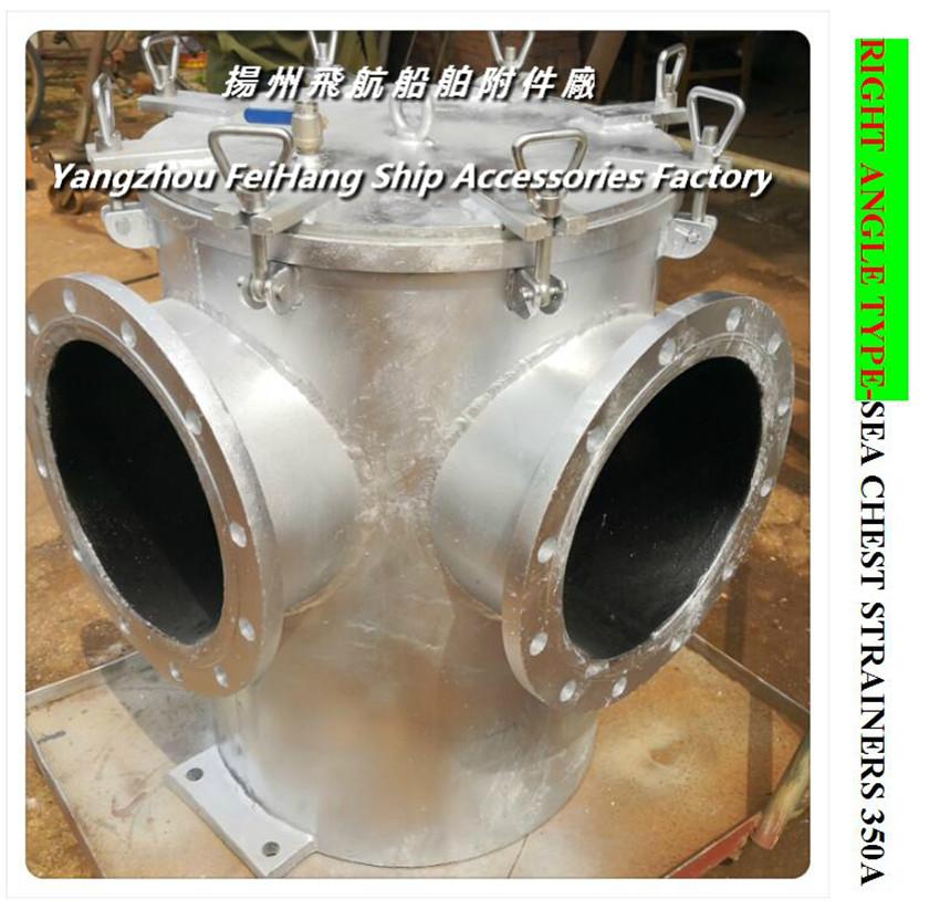 高位海底门海水滤器-直角海水过滤器5K-350 LB-TYPE