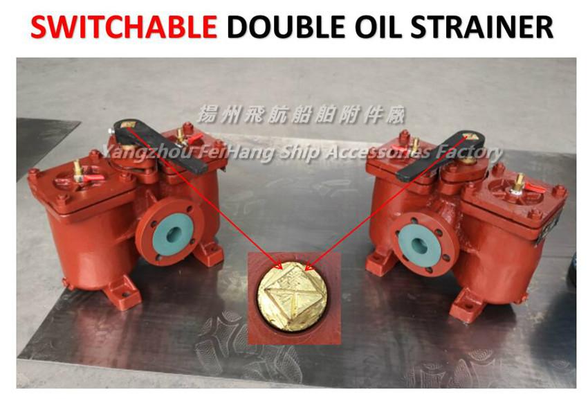 DUPLEX OIL FILTER/DOUBLE OIL FILTER双联低压粗油滤器AS40