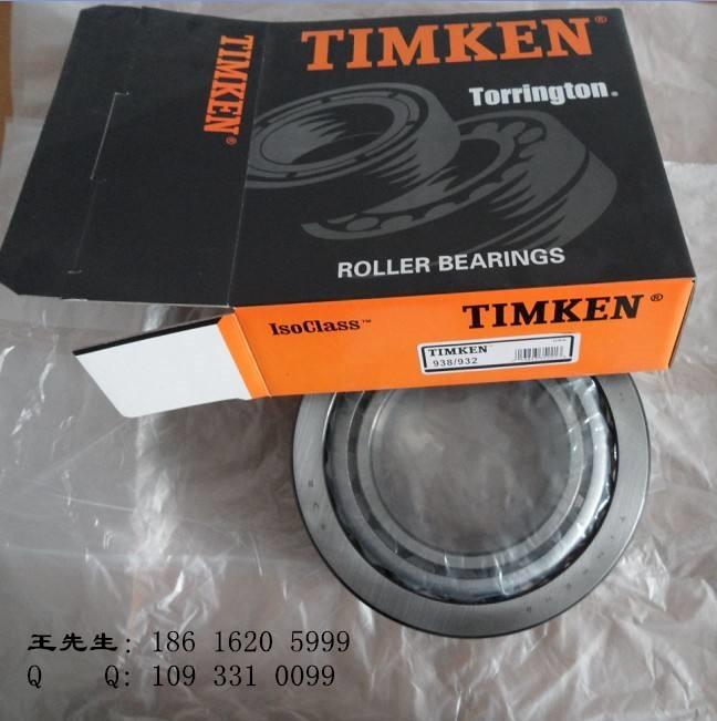 美国进口TIMKEN2213K调心球轴承,高信誉商家上海允庚专营此类轴承