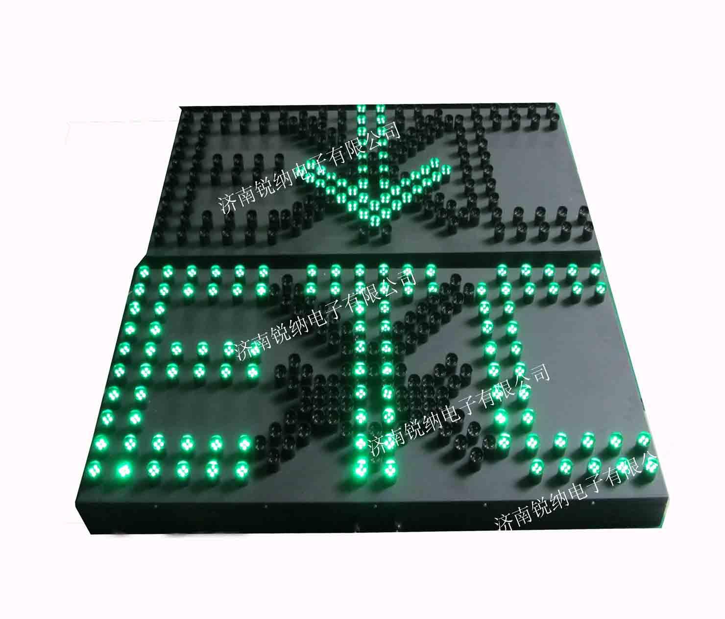 高速雨棚etc灯产品图片高清大图,本图片由济南锐纳电子有限公司提供.