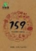 159植物代餐粉神农老药铺素食全餐代餐粥万松堂7S9